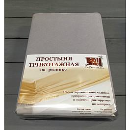 Простыни Alvitek Простынь трикотажная на резинке, серый, 180*200*20 см цена