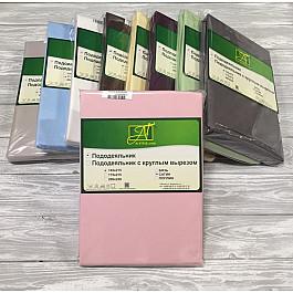 цена Пододеяльник Alvitek Пододеяльник сатин, розовый, 145*215 см онлайн в 2017 году