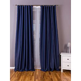 Шторы для комнаты Blackout Комплект портьер блэкаут однотонный B501-6, синий, 250*250 см fzr250rr 250