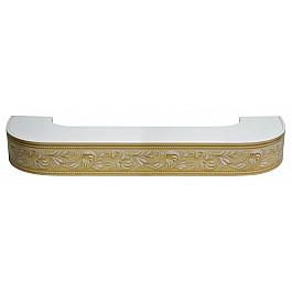 Карнизы Карниз потолочный пластиковый поворотный Овация 3D, 3 ряда, слоновая кость, 140 см 3d мозаика пингвин 140 бусинок 150104 3