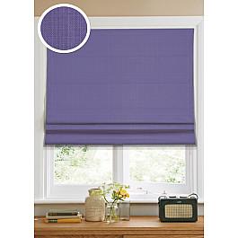 Римские шторы Эскар Римская штора Однотон Фиолетовый, ширина 100 см штора римская эскар цвет фиолетовый ширина 60 см высота 160 см