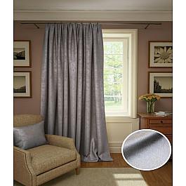 Шторы для комнаты Kauffort Штора Plain Lux-SH, дизайн 677, 250*280 см black sexy lace up design plain halter sleeveless crop top