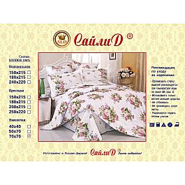Постельное белье СайлиД Комплект постельного белья A-28-e (Евро) все цены