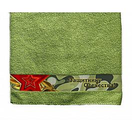 Полотенца Нордтекс Полотенце Aquarelle Защитнику отечества, травяной, 70*140 см именная фляжка лучшему защитнику отечества большая