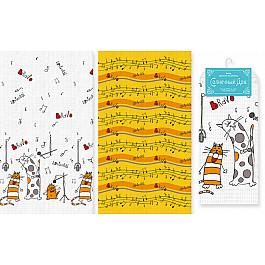 Наборы полотенец для кухни Солнечный дом Набор вафельных полотенец Поющие коты, 40*70 см - 2 шт набор полотенец для кухни bonita набор из 2 полотенец для кухни фрукты овощи