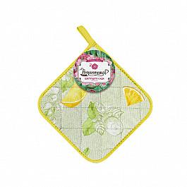 Прихватки Романтика Прихватка 18*18 'Романтика' Лимонный сад цена 2017
