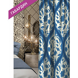 Шторы для комнаты Волшебная ночь Шторы ВЕРСАЛЬ Габардин Trilliss, синий, бежевый, 270 см шторы garden классические шторы версаль цвет бежевый
