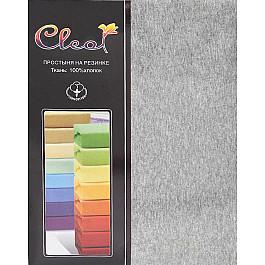 Простыни Cleo Простынь трикотажная на резинке серая, 200*200*25 см футболка трикотажная рошель серая
