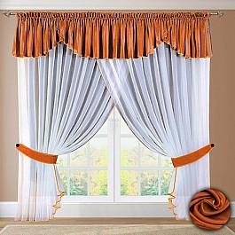 Шторы для кухни РеалТекс Шторы №052 Оранжевый шторы реалтекс классические шторы neville цвет брусника