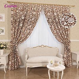 Шторы для комнаты Сирень Комплект штор Чаровница, коричневый, 260 см цена