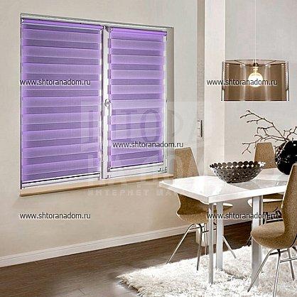 """Рулонная штора """"День-ночь Фиолетовый"""", ширина 68 см (409-72(68) ), фото 3"""