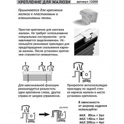 Для алюминиевых окон с противоскользящей прокладкой (es-12000), фото 2