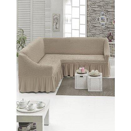 Чехол для дивана угловой универсальный JUANNA, песочный (mt-102708), фото 1