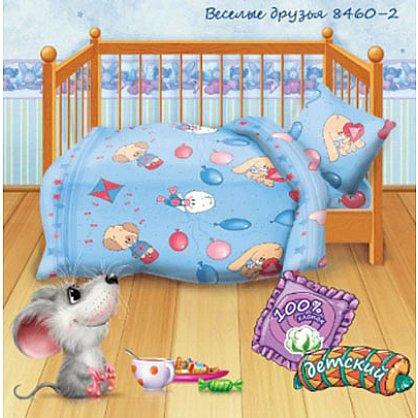 КПБ детский бязь 'Кошки-мышки' КДКм-1 рис.8460-2 Веселые друзья (249345), фото 1