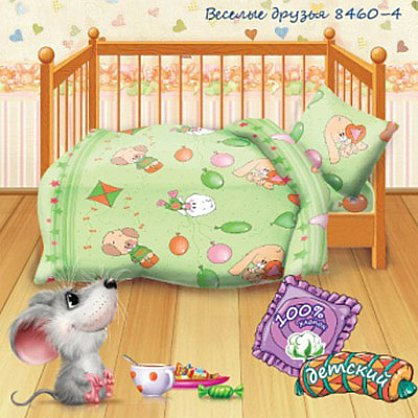 КПБ бязь 'Кошки-мышки' КДКм-1 рис.8460-4 Веселые друзья (n-590), фото 1