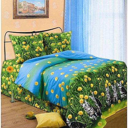 КПБ БИО Комфорт 'Любимый дом' вид 1 Котята (n-175), фото 1