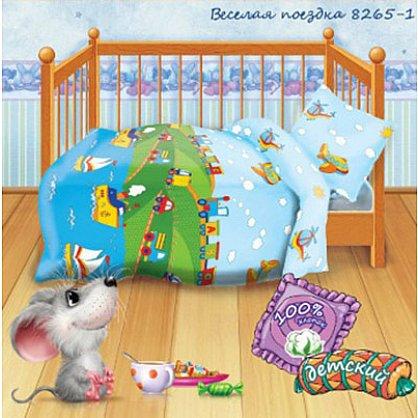 КПБ детский бязь 'Кошки-мышки' Веселая поездка (n-580), фото 1