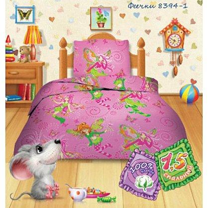 КПБ бязь 'Кошки-мышки' Феечки (n-283), фото 1