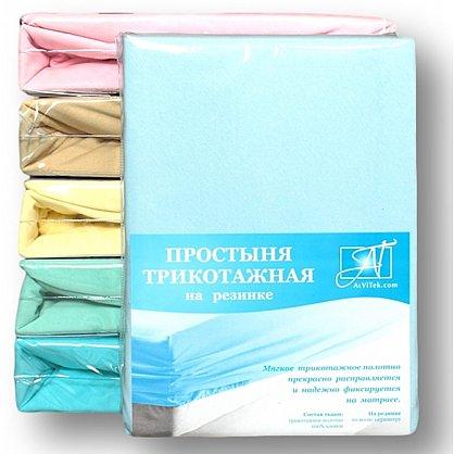 Простынь трикотажная на резинке, голубой, 60*120*20 см (al-101166), фото 1