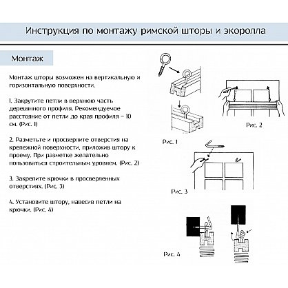 "Римская штора натур ""Клетка бежевая"" (ax-200049-gr), фото 6"