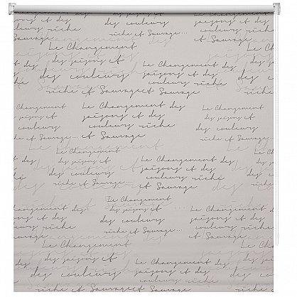"Рулонная штора ролло блэкаут ""Письмо"", серый, 100 см (ax-100217), фото 3"