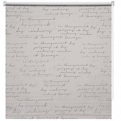 "Рулонная штора ролло блэкаут ""Письмо"", серый, 60 см (ax-100215), фото 3"