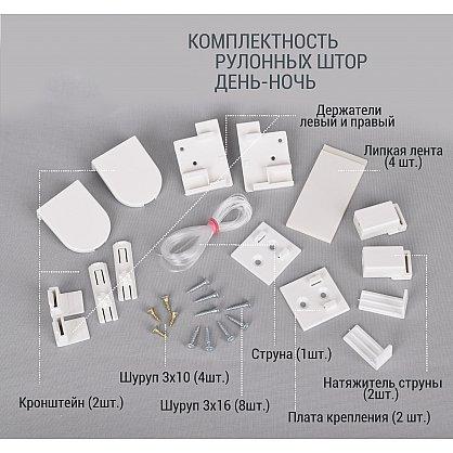 """Рулонная штора мини """"День-Ночь Лагос"""", белый, серебро (df-200581-gr), фото 6"""