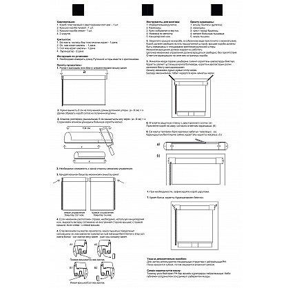 Короб для рулонной шторы (es-101062), фото 6