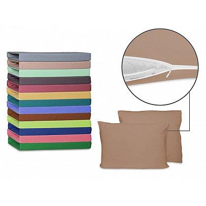 Комплект трикотажных наволочек на молнии, мокко, 70*70 см (cl-105192), фото 1