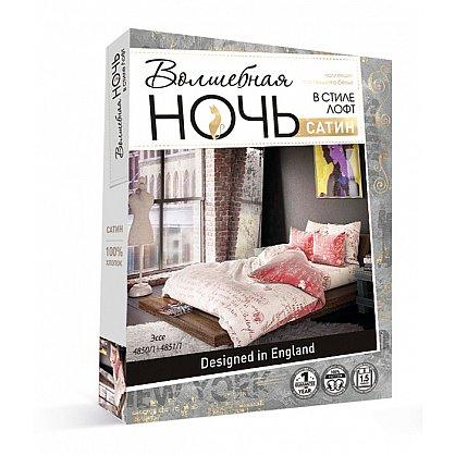 Комплект постельного белья волшебная ночь сатин эссе семейный 3467