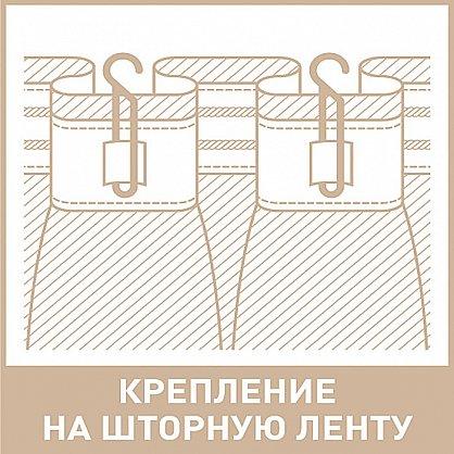 "Комплект штор ""Осенний вальс"", 165*270 см (nt-101948), фото 3"