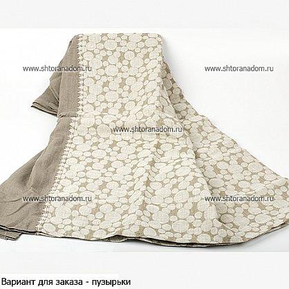 """Покрывало-плед  """"Случь"""" (НПП-3), фото 3"""