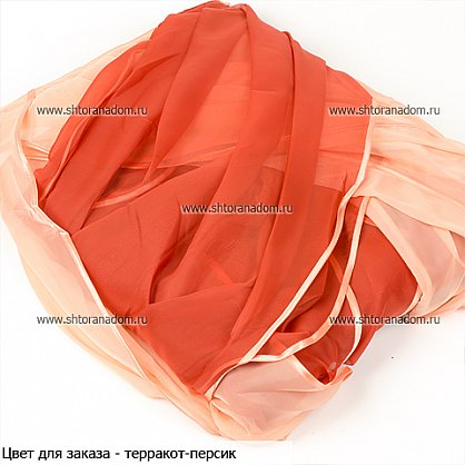 терракот-персик