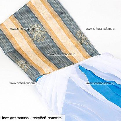 синий-полоса
