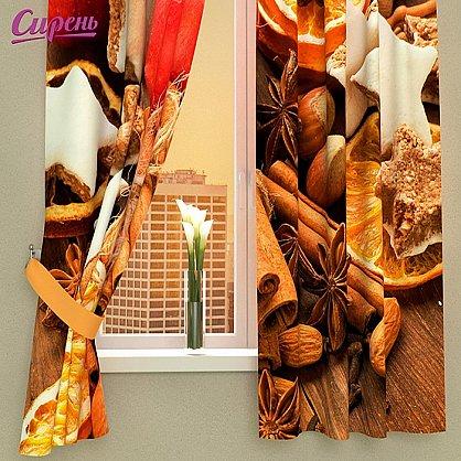 """Фотошторы для кухни """"Пряный аромат""""-A (s-02575-A), фото 1"""