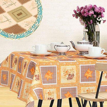 Скатерть для кухни, дизайн 1 (nv-0001), фото 1