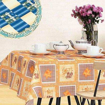Скатерть для кухни, дизайн 15 (nv-0012), фото 1