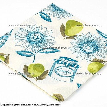Скатерть для кухни, дизайн 39 (nv-0028), фото 2