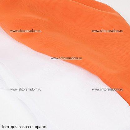 оранж-белый
