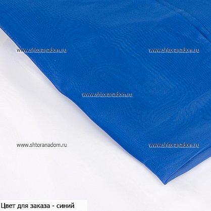 т.синий-белый