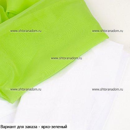 ярко-зеленый-белый