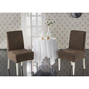 """Набор чехлов на стулья """"KARNA MILANO"""", коричневый"""
