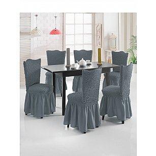 """Набор чехлов на стулья """"JUANNA"""", серый"""