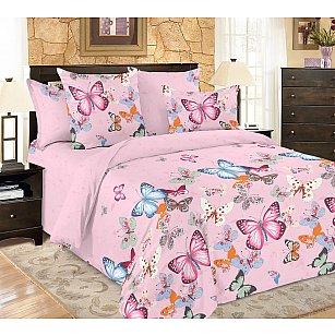 КПБ мако-сатин печатный Kaleidoscope, розовый, голубой