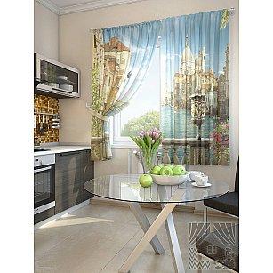 """Фотошторы для кухни """"Марен"""", голубой, бежевый, 180 см"""