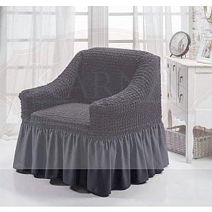 """Чехол для кресла """"BULSAN"""", темно-серый"""