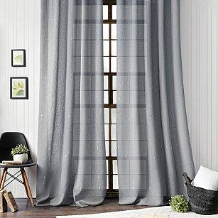 """Комплект штор """"Амми"""", серый, 145*270 см"""