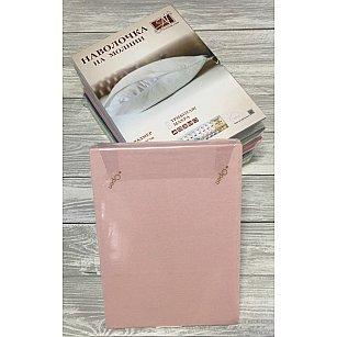 Комплект трикотажных наволочек на молнии, розовый, 70*70 см