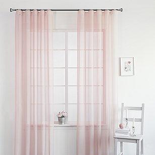 """Комплект штор """"Майа Розовый"""", 160*275 см"""