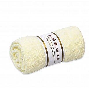 Плед вязаный Amore Mio, молочный, 130*160 см